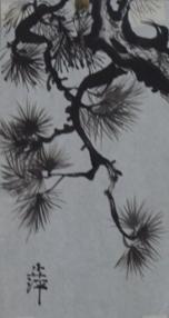 bhh pine bow