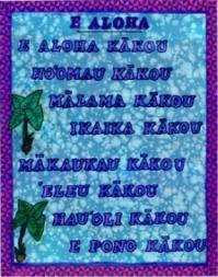aloha chant