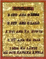 ho'oikaika song board